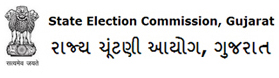 State Election Commission Gujarat